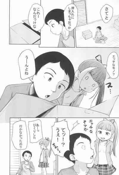 Lolikko 3-nin ni Suki Katte sareru Otoko 5