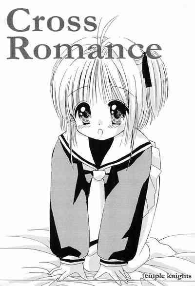 Cross Romance 0