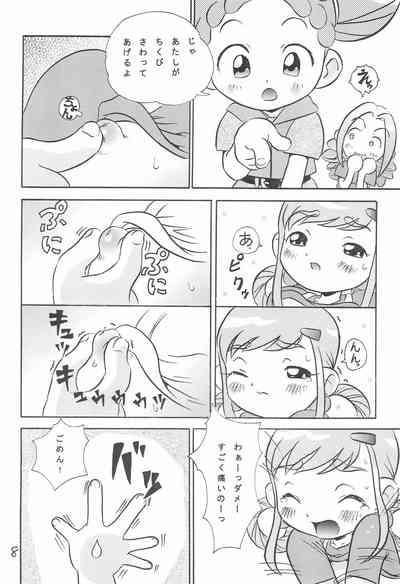 Momoko no Milk Service desu 9