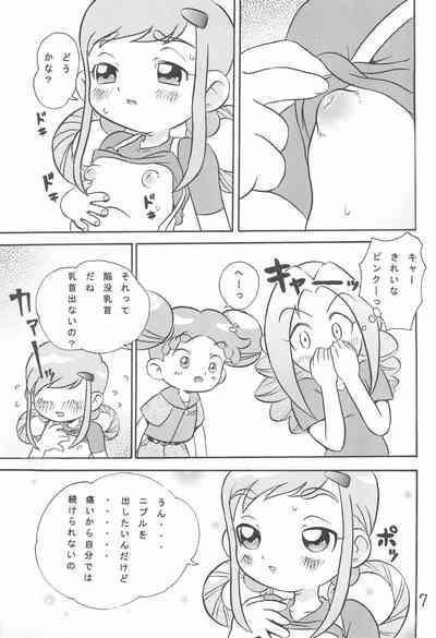 Momoko no Milk Service desu 8