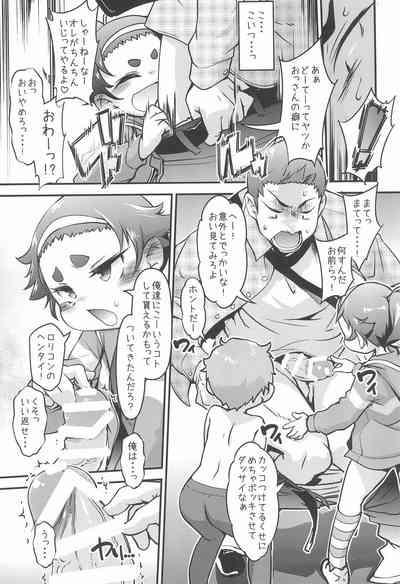 Maro Mayu Shoujo Gundan wa Jitsuzai shita! 6