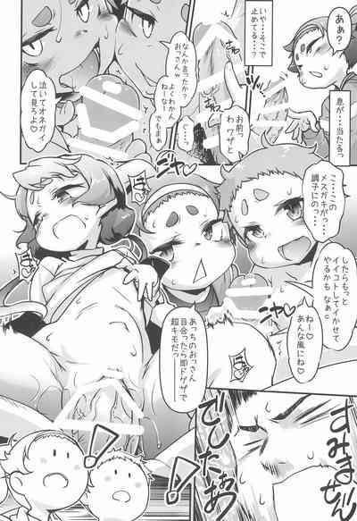 Maro Mayu Shoujo Gundan wa Jitsuzai shita! 7