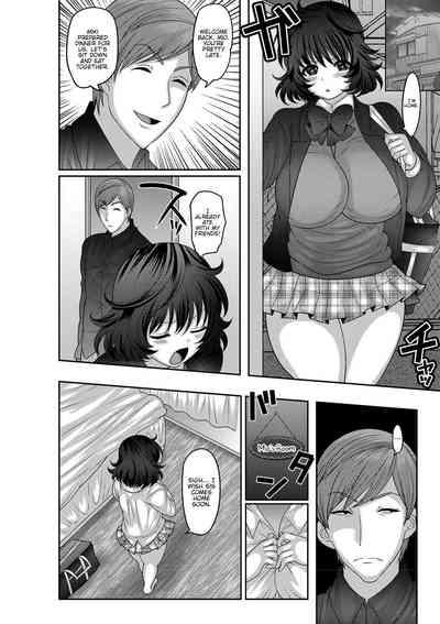 Mesuochi Zenkai Shoujo! 8