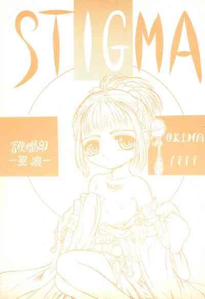 STIGMA Tenshi no Rakuin 0
