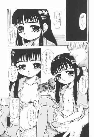 STIGMA Tenshi no Rakuin 4