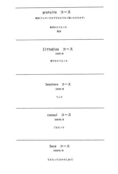 Ari Channel 20210620 Shiensha Gentei Plan Nama Ecchi Haishin 8