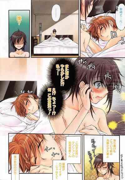 Manga Bangaichi 2010-05 9