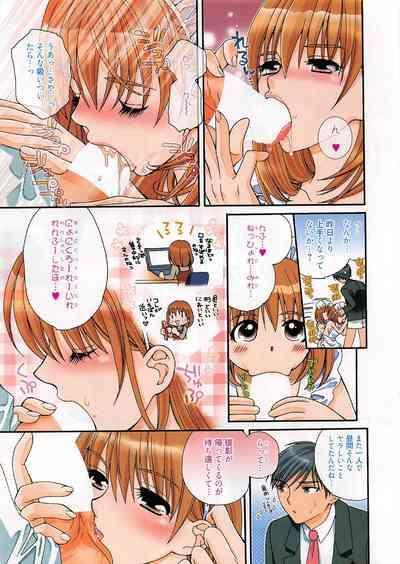 Manga Bangaichi 2010-09 4