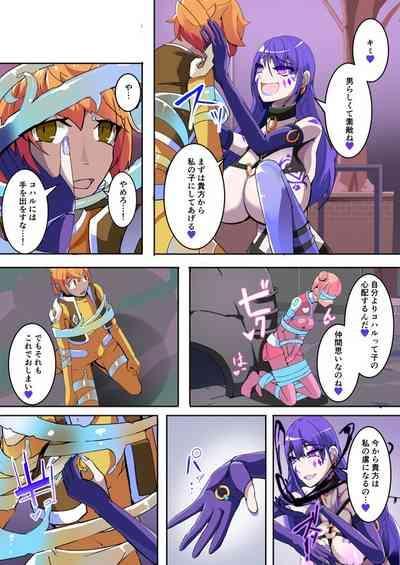 Maso Seiki Fifth Elements 1 6