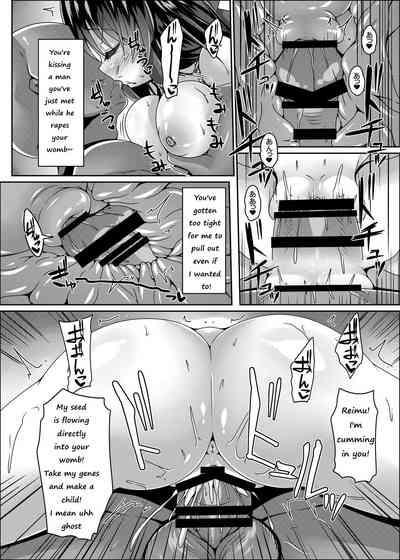 Miko wa Saimin ni Yowai 6