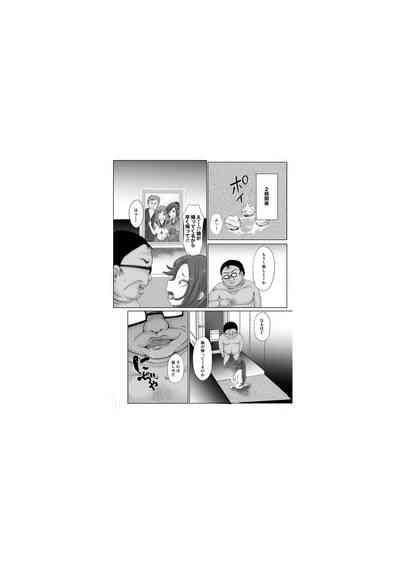 催眠と親子の見たらダメな本 4