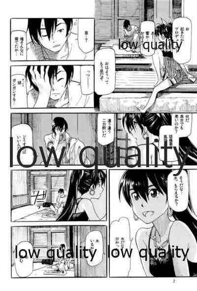 やーにんじゅ 2