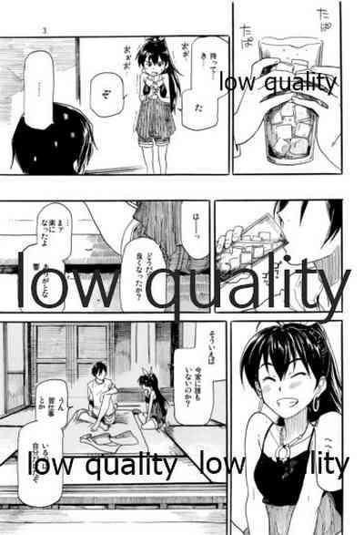 やーにんじゅ 3