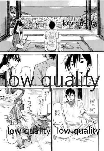 やーにんじゅ 5