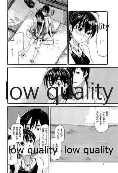 やーにんじゅ 6