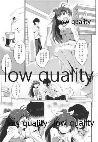 我那覇響といちゃラブ日記 5