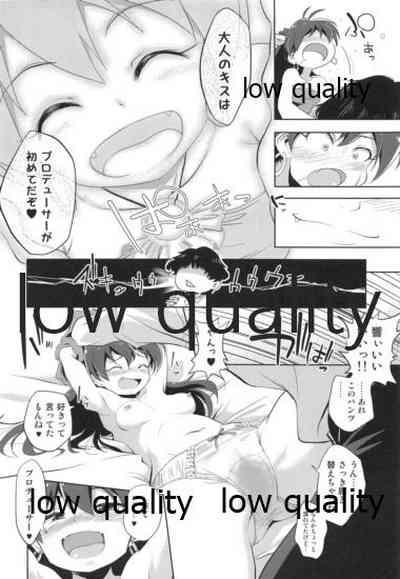 我那覇響といちゃラブ日記 8