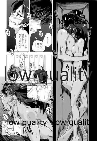 我那覇響といちゃラブ日記2 4