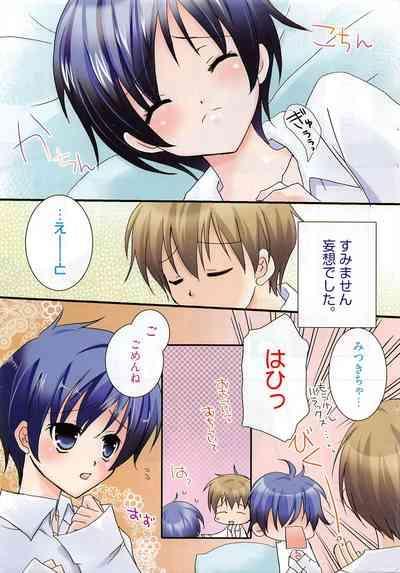 Manga Bangaichi 2011-01 8