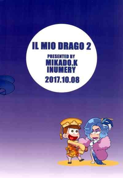 IL MIO DRAGO 2 1
