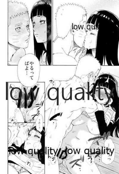 Seiya no Koushin 9