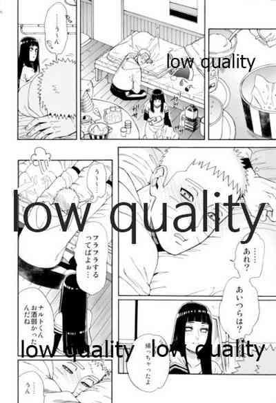 Seiya no Koushin 1
