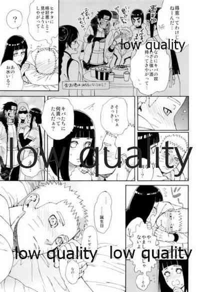 Seiya no Koushin 2