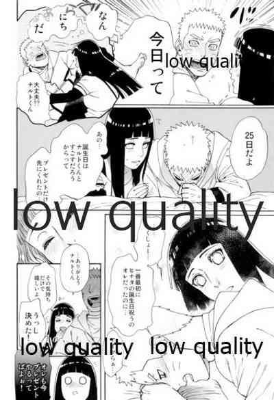 Seiya no Koushin 3