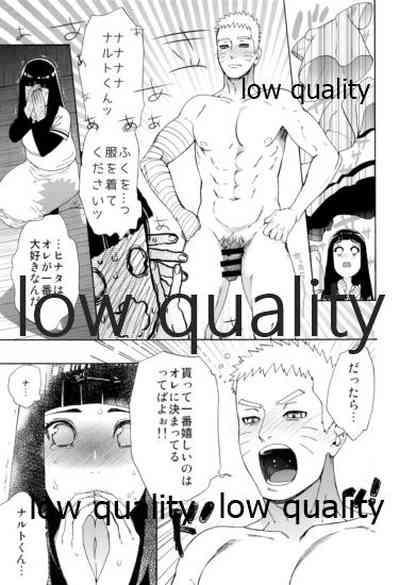 Seiya no Koushin 4
