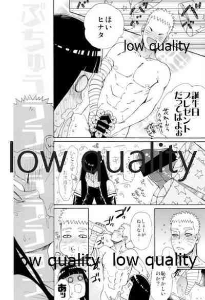 Seiya no Koushin 5