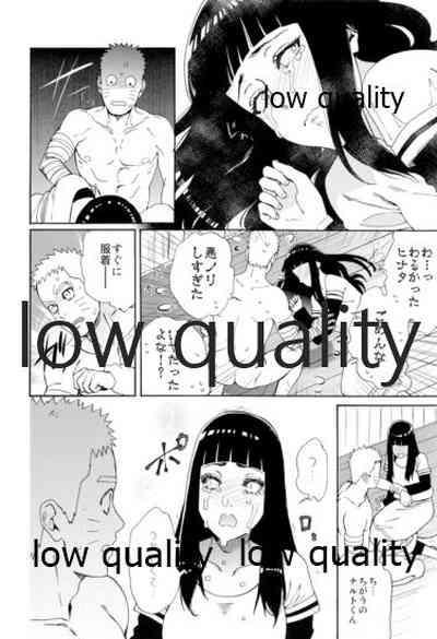 Seiya no Koushin 7