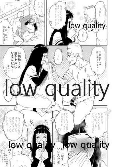 Seiya no Koushin 8