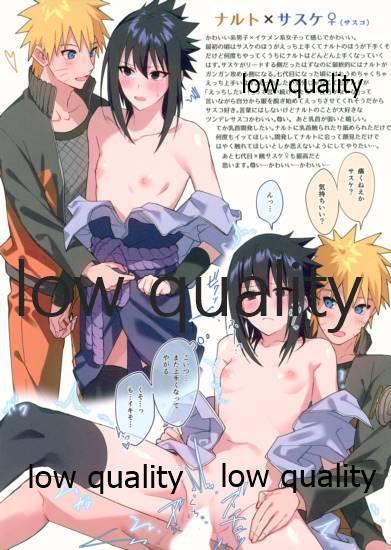 Ore-tachi Kanari no Tomodachi dakara!! 6