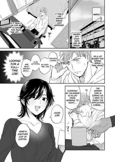 Suki Araba Kareshi no Seiheki o Yugametai! 3