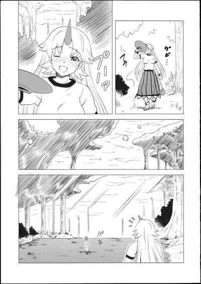 Satori-sama no Futanari Kinniku Kijo M Bakuro 3