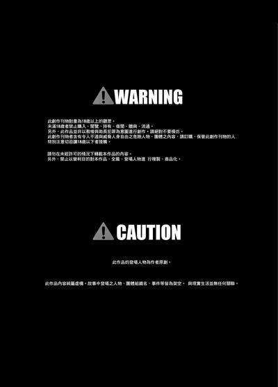 Sugiura-san wa Gas Nuki o Shitai! 3