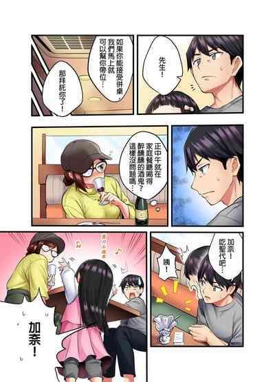 Uta No Oneesan Datte H Shitai Konnakao TV nomae Minnaniha Miserarenaiyo | 唱歌大姊姊也會想嘿咻~這種表情,不能讓電視機前的大家看到喔… 5