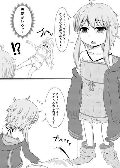 Kocchai Yukari-chan wa Motto Kawaii!! 3