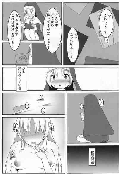 etchinashisutahaokiraidesuka? 4