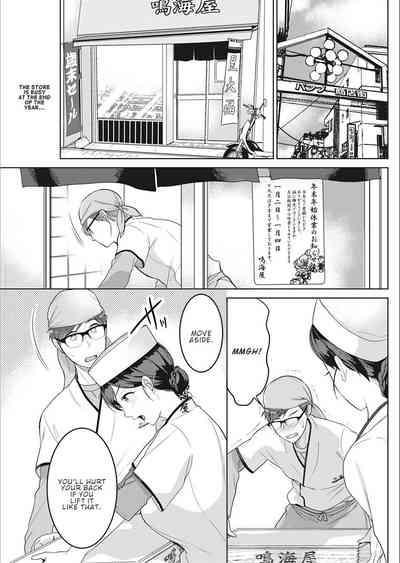 Satougashi no Negaigoto | A Confectionary's Wish 0