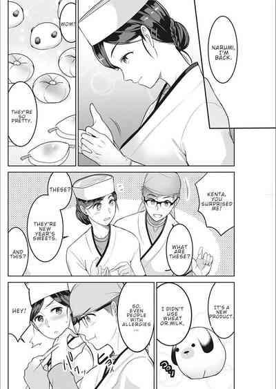 Satougashi no Negaigoto | A Confectionary's Wish 3