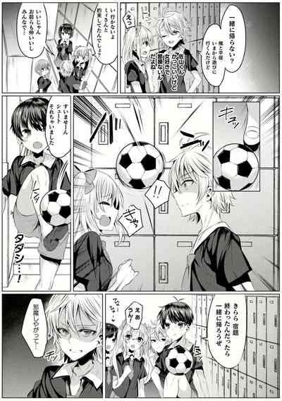 Kirara Kirara NTR Mahou Shoujo wa Kawatteiku.. THE COMIC Ch. 1-6 4