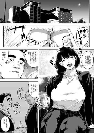 [Butomoguwauhitozumabosu~yumiko~ ] 1