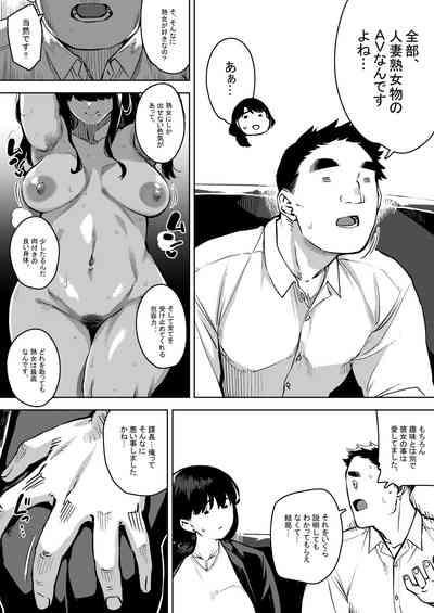 [Butomoguwauhitozumabosu~yumiko~ ] 4