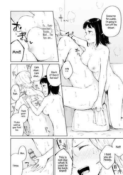 Omoide Shower 7