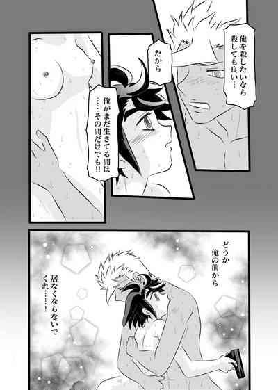 Asashin no Mika-chan 3