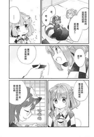 Senjou Sensational 5