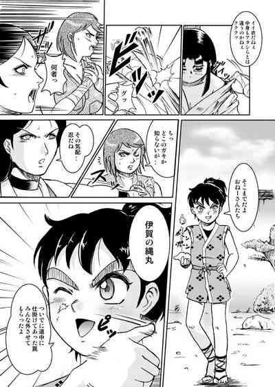 Same-themed manga about kid fighting female ninjas from japanese imageboard. 2