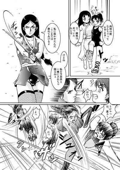 Same-themed manga about kid fighting female ninjas from japanese imageboard. 7