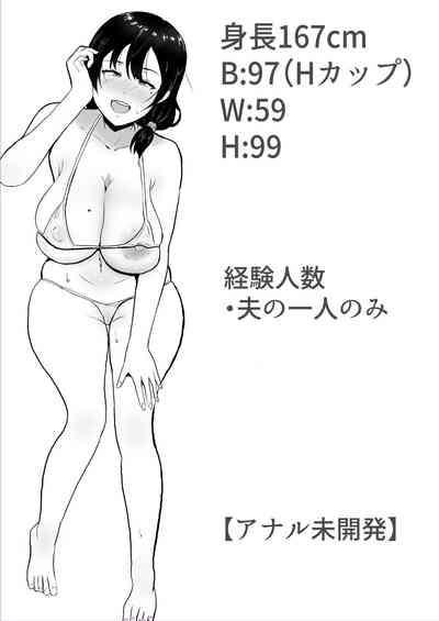 友カノかーちゃん~大好きな俺の母親はアホな親友の彼女~ 4